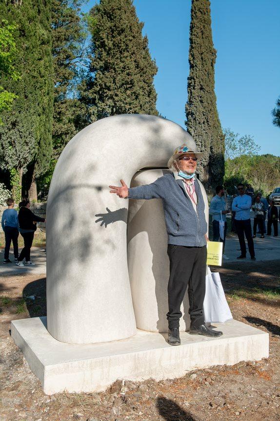 "Skulptura ""Dodir"" predstavljena je javnosti"